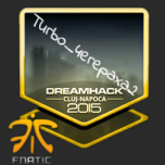 Turbo_4erepaxa2