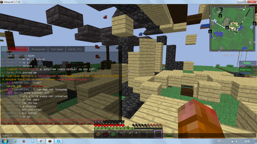 Screenshot_28.thumb.png.dce519d7a2f9d11a5c97aa4d69c0188e.png