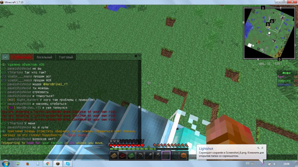 Screenshot_7.thumb.png.47a7e3d8b03e8d039ae548bc1b51e5a5.png