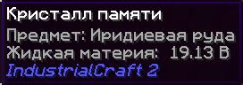 iridium.png.0bfd64b39318a7b7944eea7ed1c8faf9.png