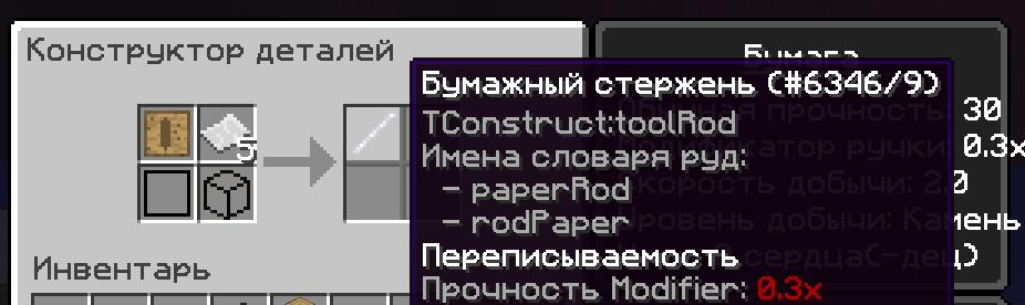 Screenshot_31.png.7578fbb2e3c27d3034bd7598fd5a844f.png