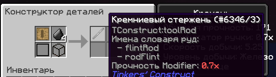Screenshot_32.png.7586375a5b6b6fca4bde13aad0d4bc25.png