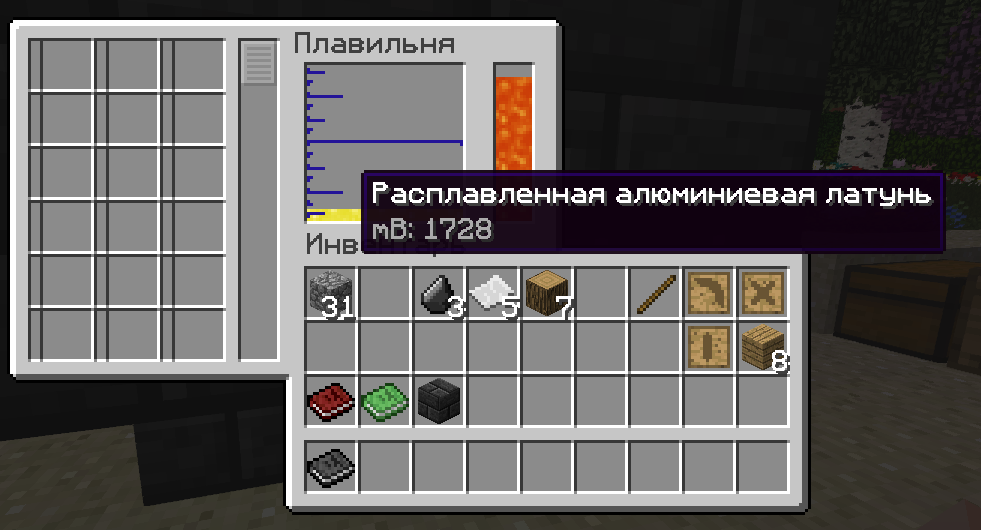 Screenshot_48.png.cc7759eb1548006970cf2a7639e96b36.png