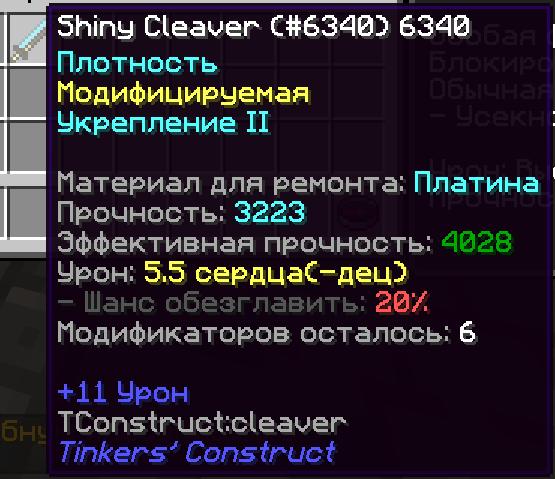 Screenshot_66.png.cf8da99edd2f41091f3d01f0cb7570ff.png