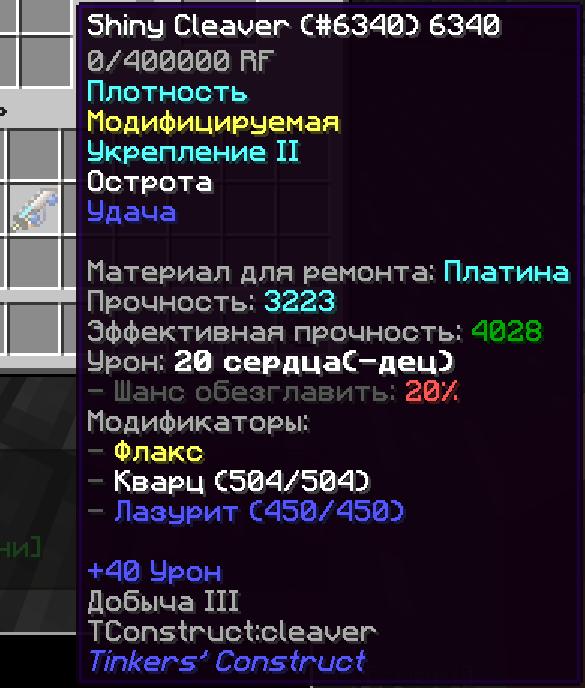 Screenshot_67.png.c9e86f2ba907bdc86b8a1f66e87a51f9.png