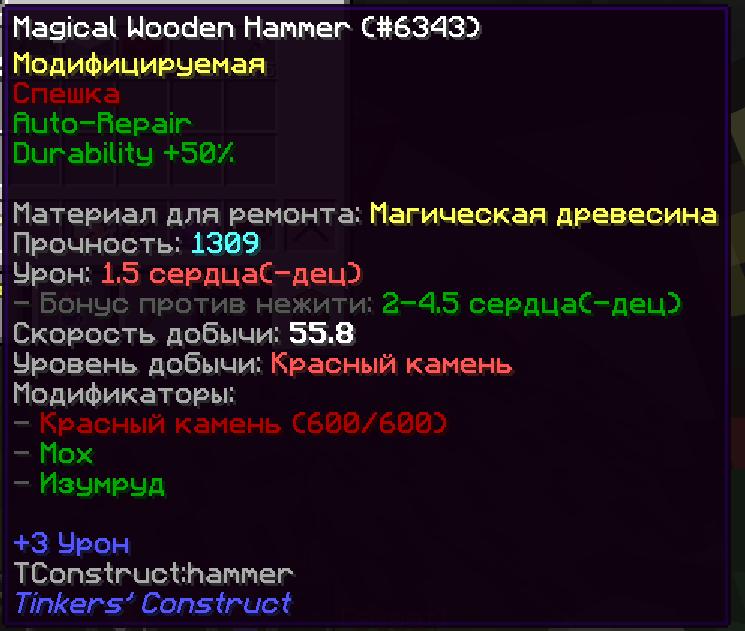 Screenshot_7.png.7c187da6da39256238196230c3caeb0d.png